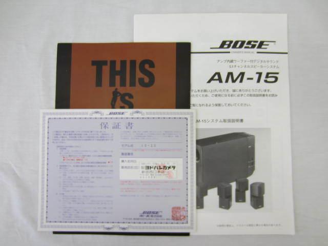 BOSE ボーズ【AM-15】 アンプ内蔵ウーハー付デジタルサウンド オーディオ 5.1チャンネルスピーカーシステム 中古 音出し確認済 _画像9