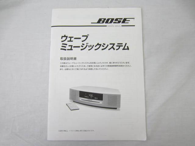 BOSE ボーズ 【WaveMusicSystem】 ウェーブミュージックシステム ジャンク AWRCCB リモコン・説明書・ガラス台座あり_画像8