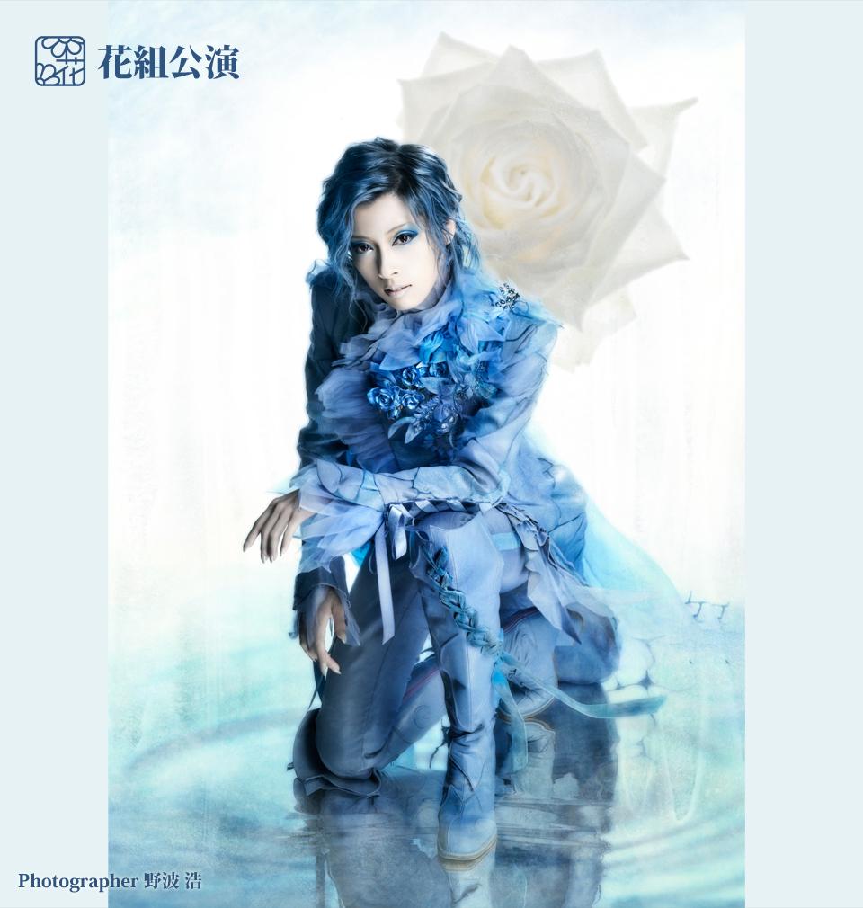 9月15日(日) 宝塚 花組 「A Fairy Tale 青い薔薇の精」 S席 チケット ② 送料無料_画像2