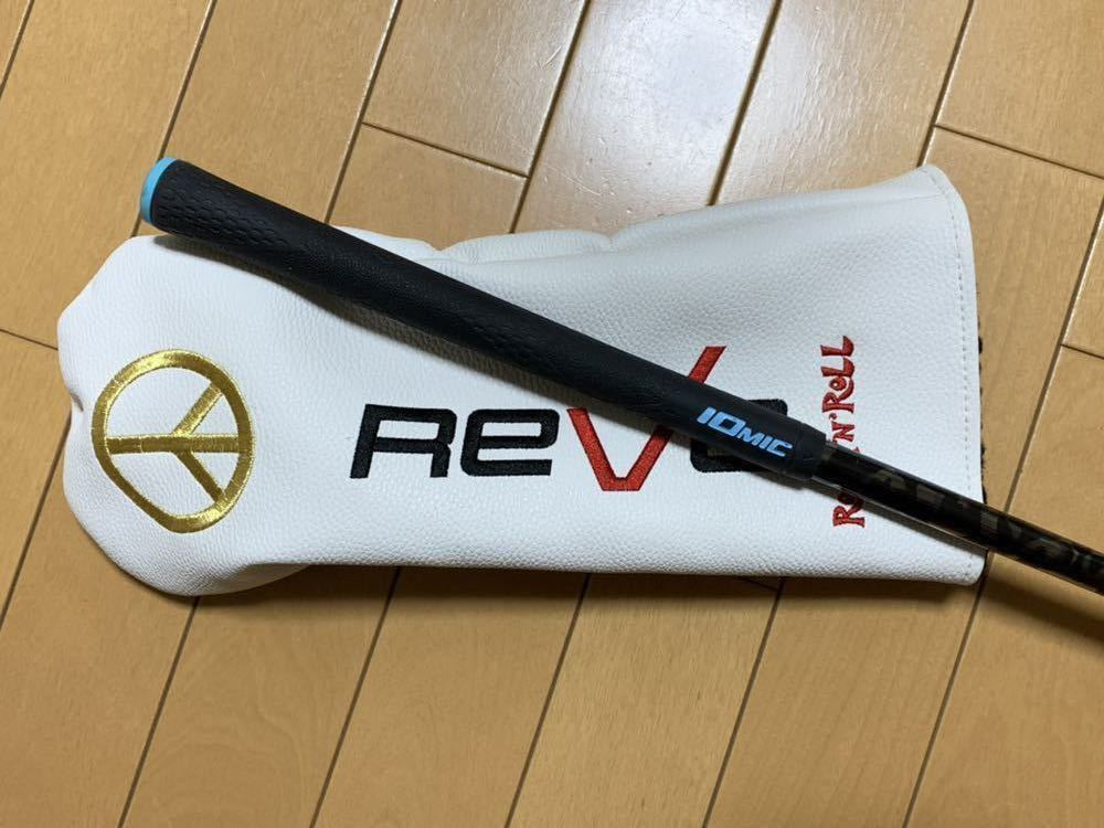 REVE R460 TOXIC レーヴ トキシック 9D インパクトボロンリボルバー S 中古美品 ハドラスガラスコーティング_画像6