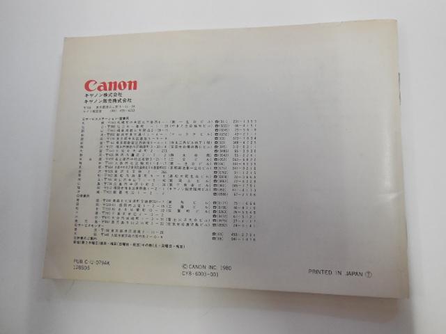 キャノンAE-1 PROGRAM 取説 Canon AE-1 使用説明書_画像2
