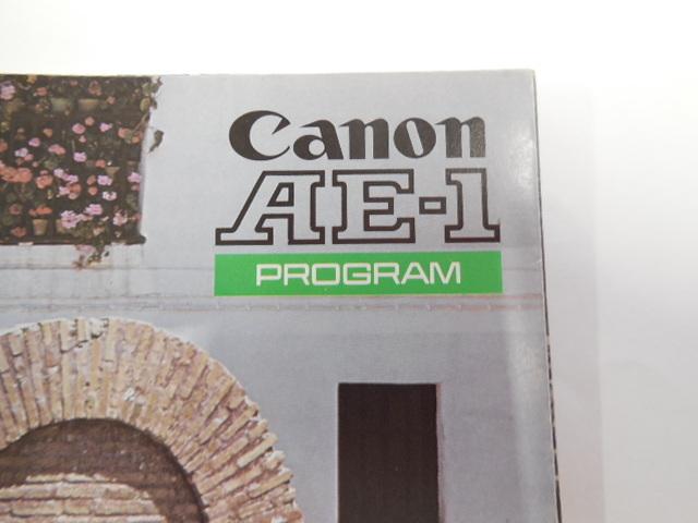 キャノンAE-1 PROGRAM 取説 Canon AE-1 使用説明書_画像7