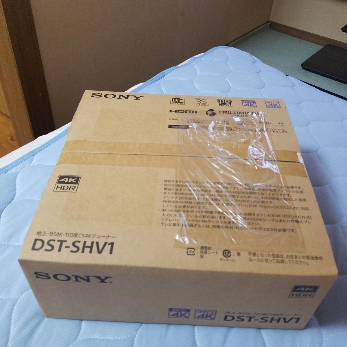 SONY 地上・BS4K・110度CS4Kチューナー DST-SHV1 未開封!送料込み!