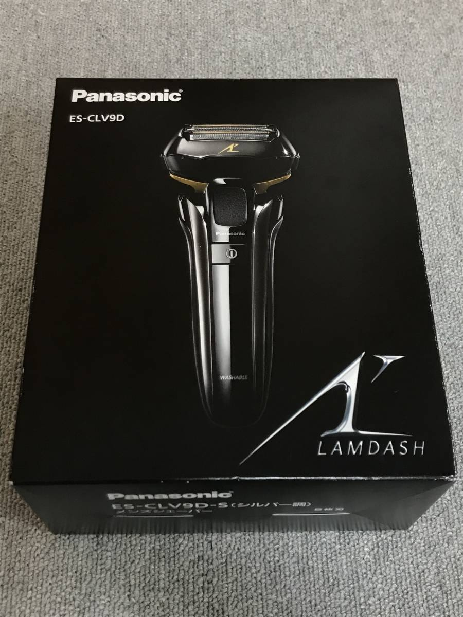 Panasonic パナソニック ラムダッシュ 5枚刃 メンズシェーバー 全自動洗浄充電器付 ES-CLV9D-S (シルバー調)