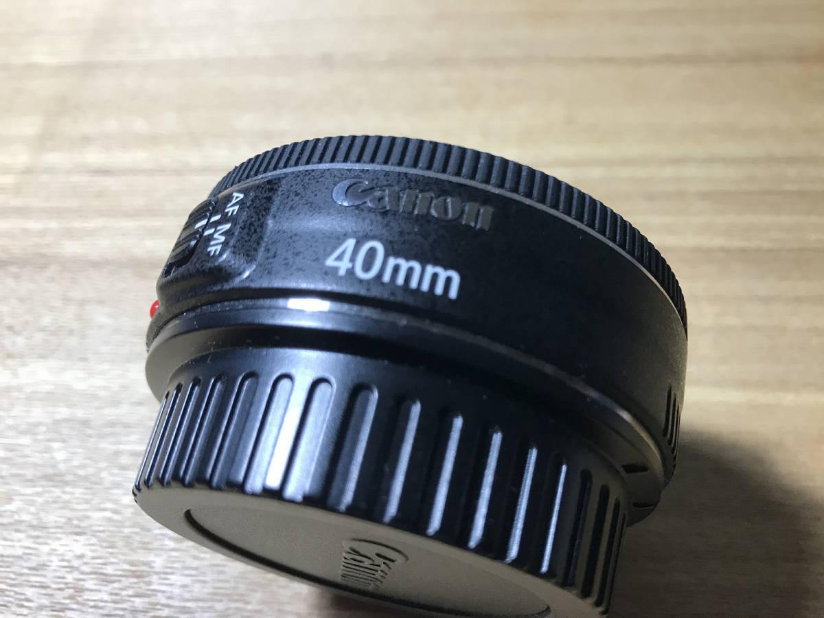 【美品】CANON EF40mm F2.8 STM キヤノン レンズ_画像5