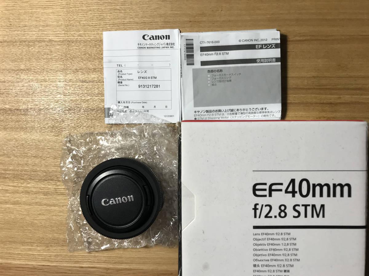 【美品】CANON EF40mm F2.8 STM キヤノン レンズ