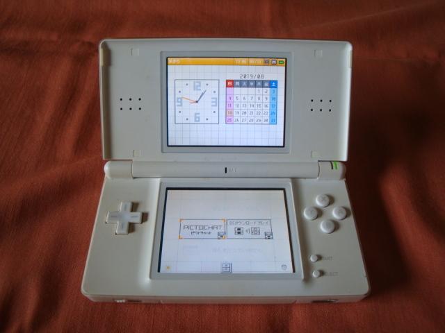 任天堂 Nintendo ニンテンドー DS Lite USG-001 本体 のみ クリスタルホワイト タッチペン無し