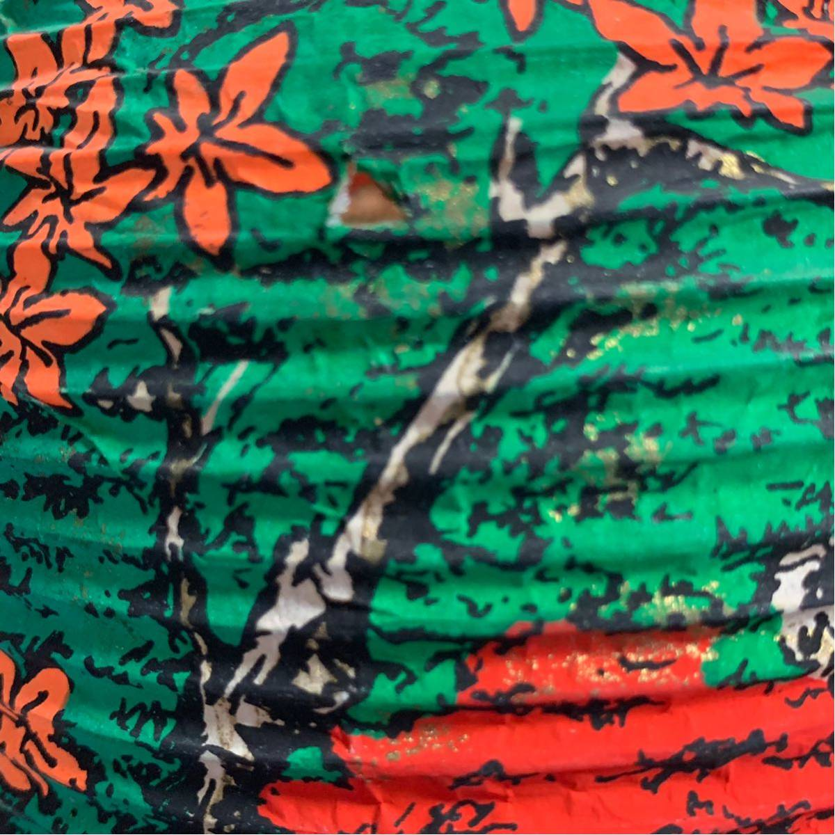 昭和 レトロ 民芸 観光 土産 ご当地 提灯 山口県 秋芳洞 秋吉台_画像4