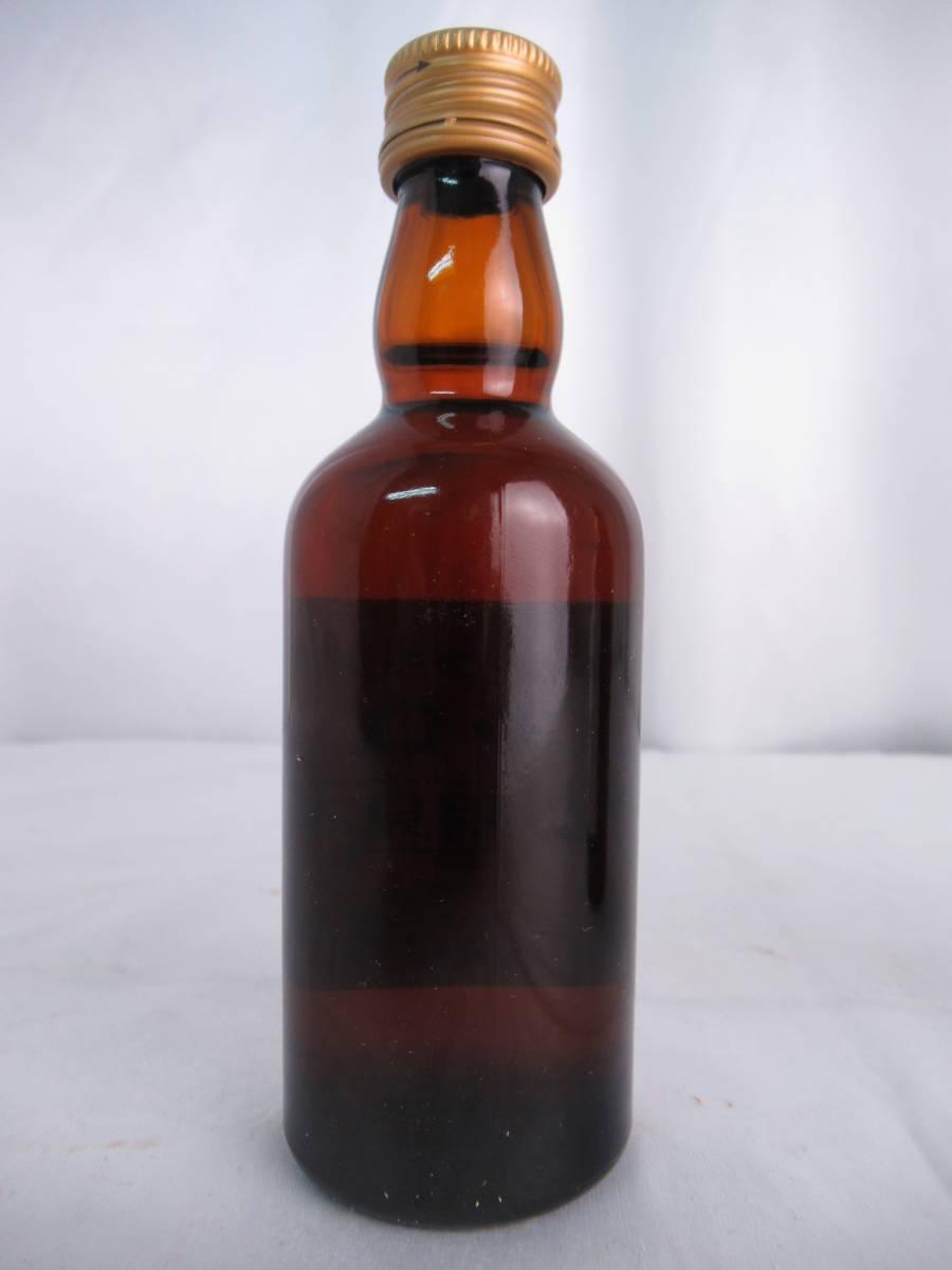希少 レア Suntory Brandy サントリー ブランデー 試飲用見本 ミニチュアボトル 2本セット XO/XO Deluxe デラックス 50ml×2 40% #D1014l4_画像3