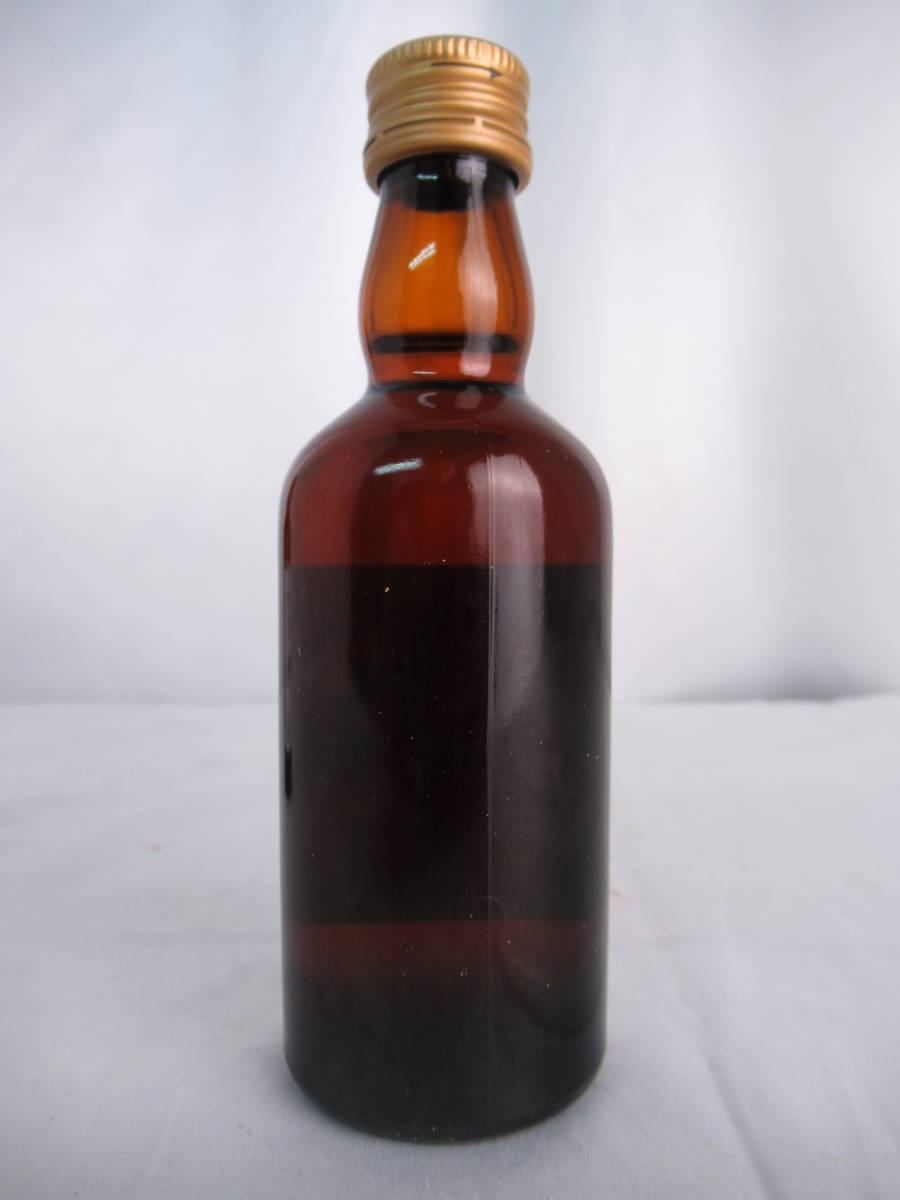希少 レア Suntory Brandy サントリー ブランデー 試飲用見本 ミニチュアボトル 2本セット XO/XO Deluxe デラックス 50ml×2 40% #D1014l4_画像6