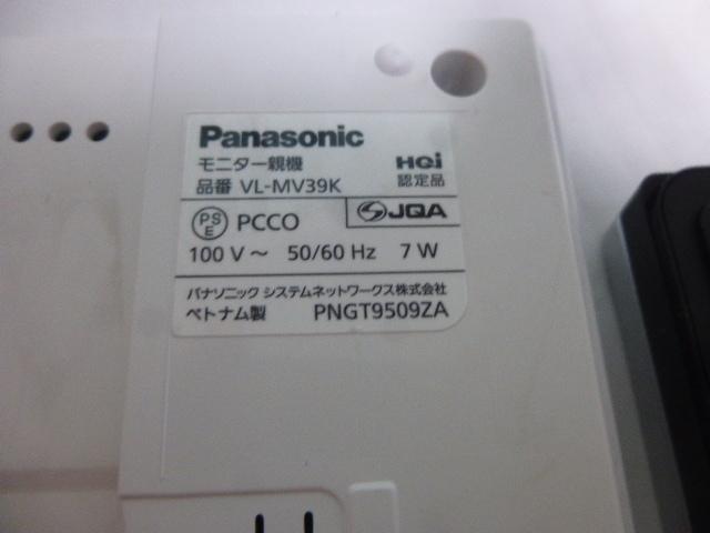 【中古】パナソニック(Panasonic) テレビドアホン2-2タイプ モニター親機 カメラ玄関子機セット VL-SV39KL_画像4