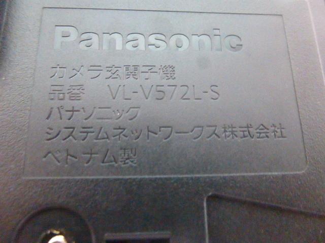 【中古】パナソニック(Panasonic) テレビドアホン2-2タイプ モニター親機 カメラ玄関子機セット VL-SV39KL_画像5