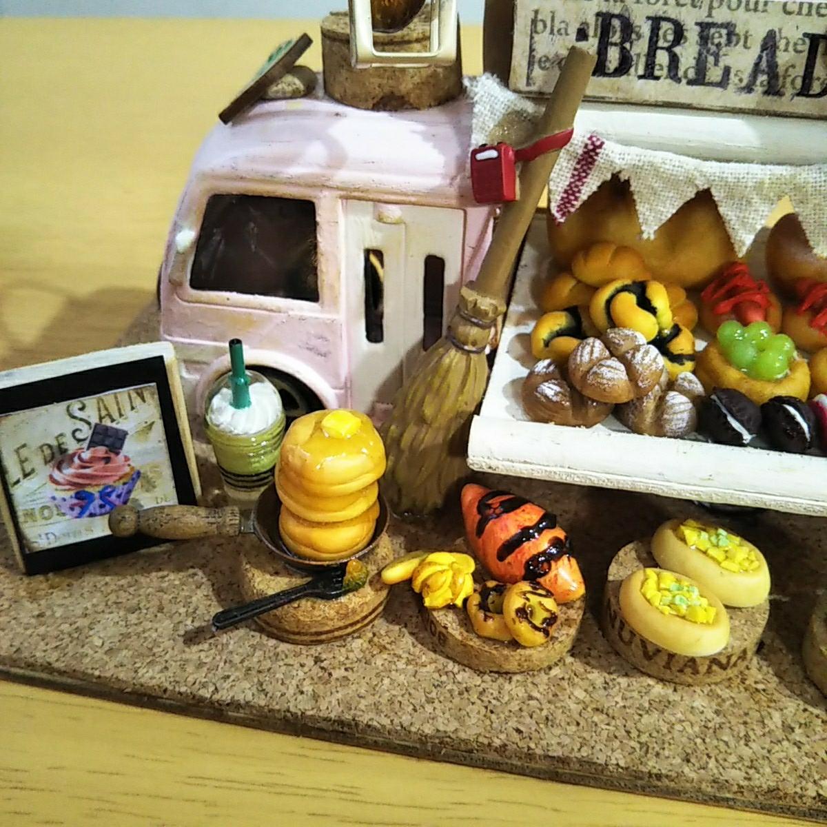 ミニチュアパン屋さん 魔女の宅急便 フードトラック_画像6