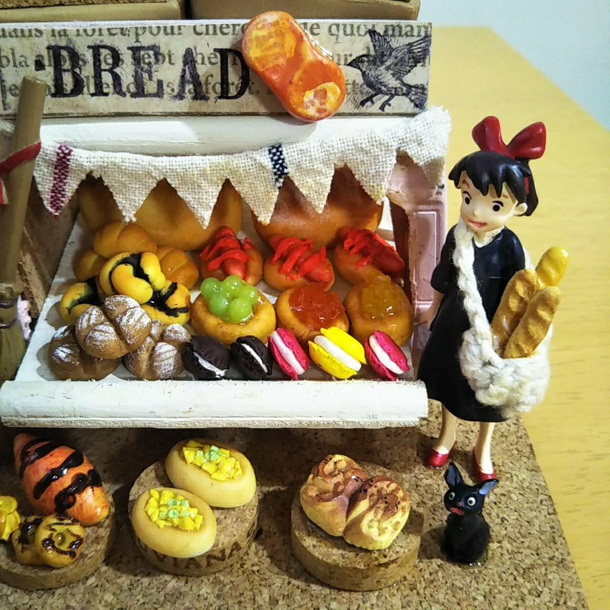 ミニチュアパン屋さん 魔女の宅急便 フードトラック_画像5