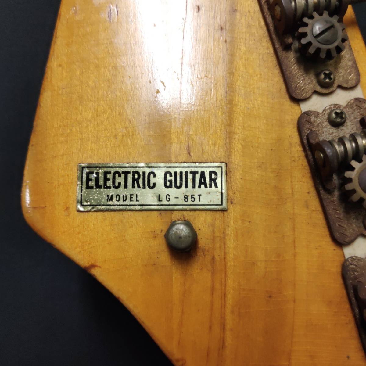 A22m11T GUYA TONE エレキギター LG-85T 本体 約100cm グヤトーン ビンテージ レッド 赤色_画像6