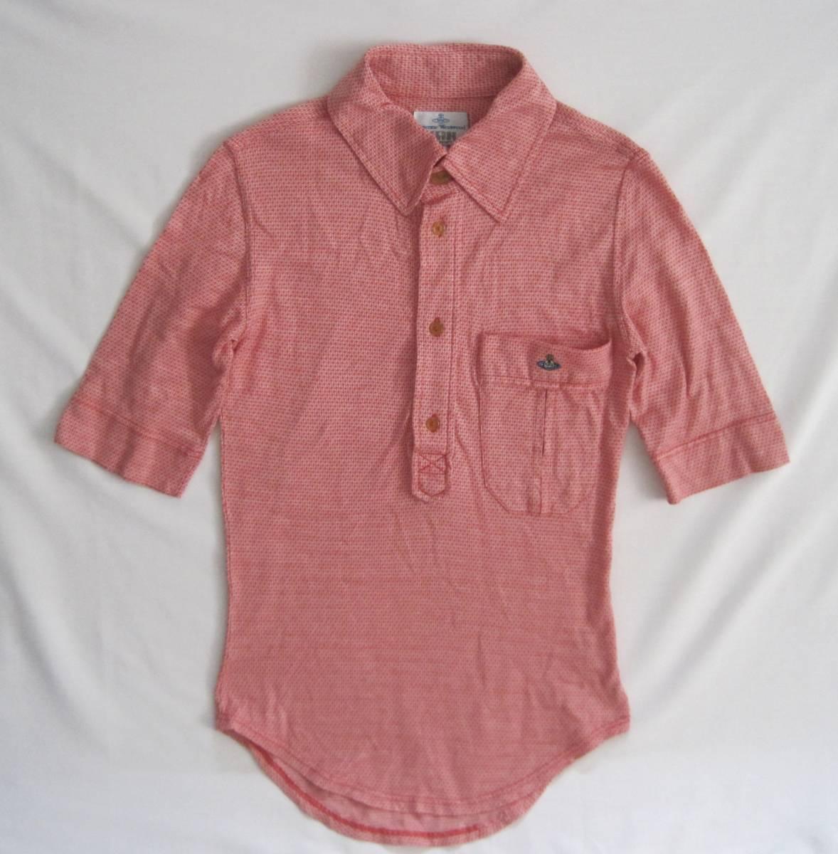 Vivienne Westwood man ヴィヴィアンウエストウッド マン 半袖シャツ S 初期 イタリア製 オリゾンティ