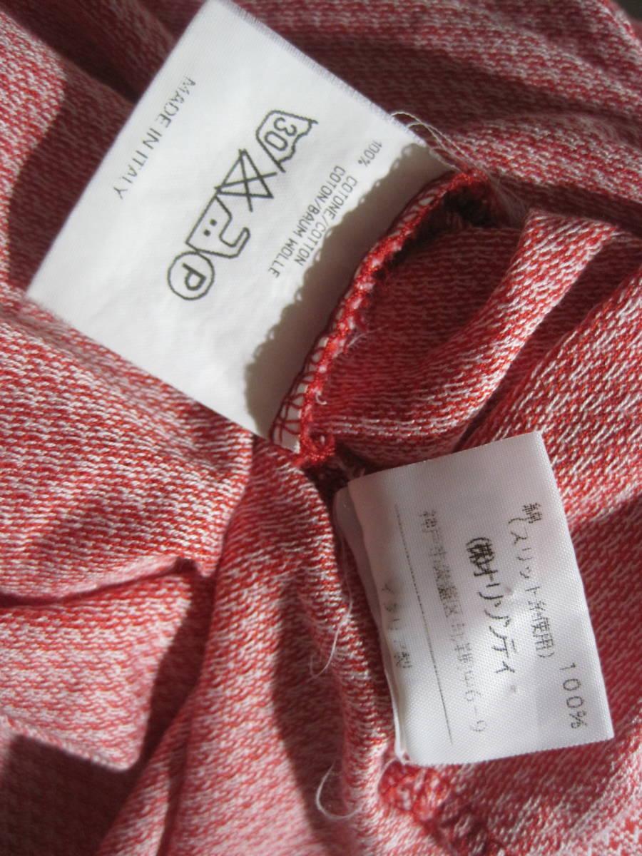 Vivienne Westwood man ヴィヴィアンウエストウッド マン 半袖シャツ S 初期 イタリア製 オリゾンティ_画像4
