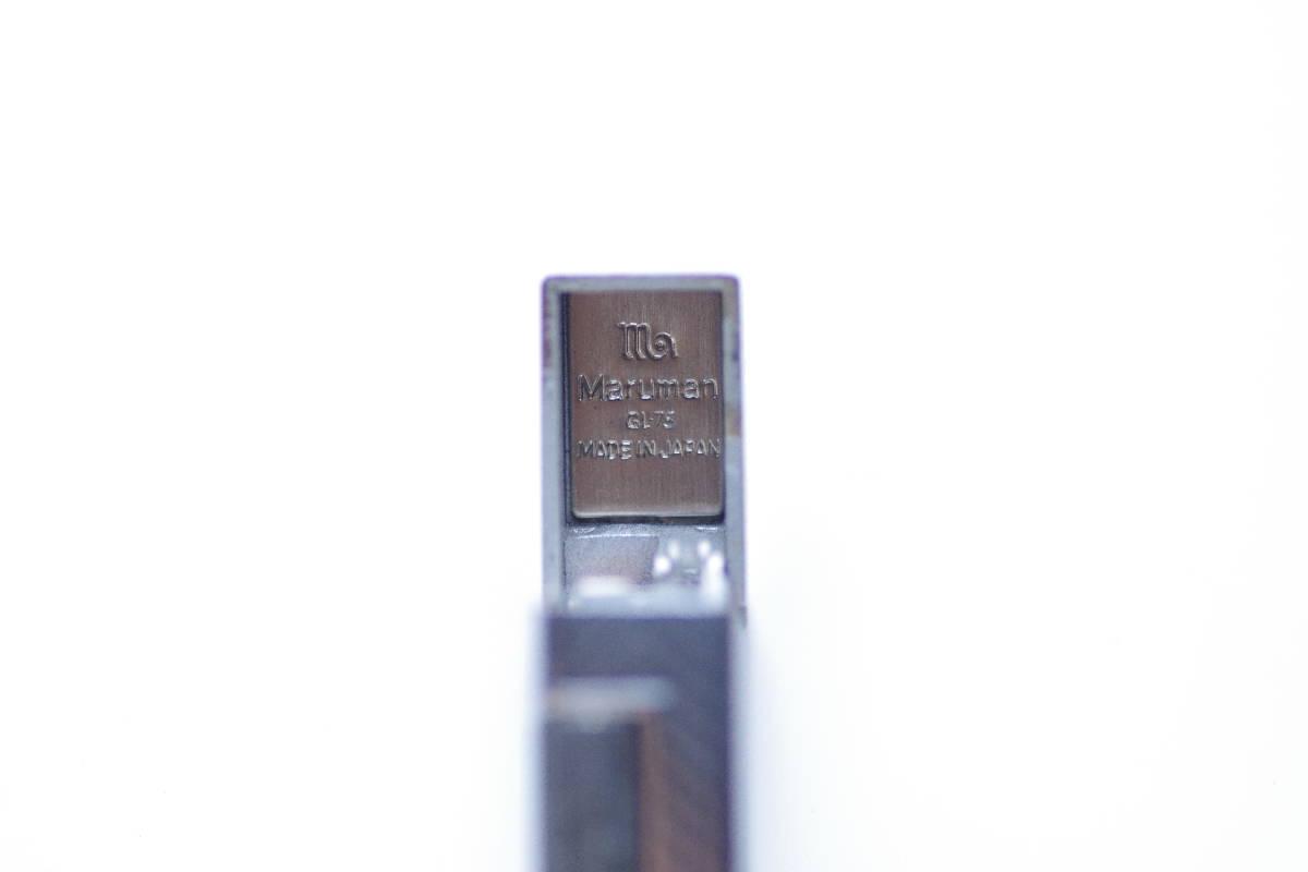 未使用!即決 Maruman(マルマン)ガスライター(GL-75)   昭和レトロモダンアンティーク_画像9