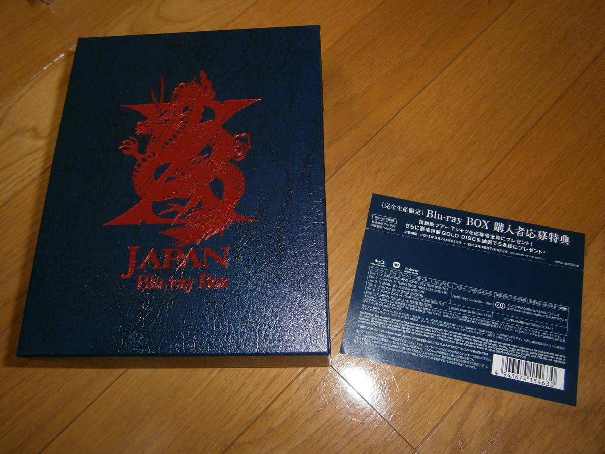 X JAPAN Blu-ray BOX 国内盤6枚組