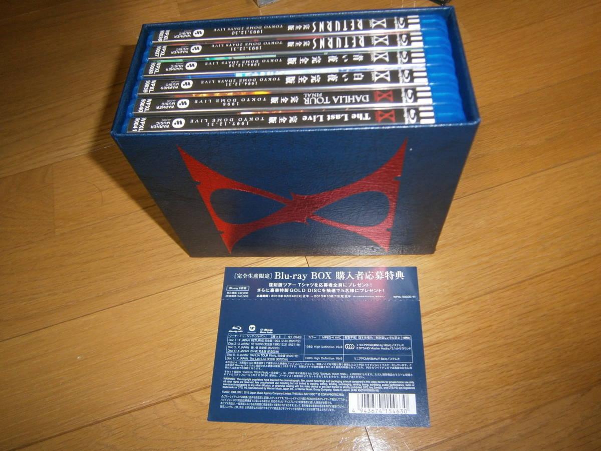 X JAPAN Blu-ray BOX 国内盤6枚組_画像2