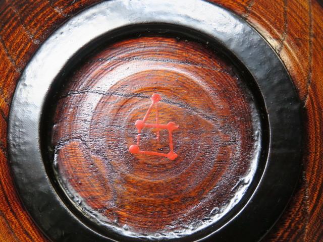 ◇輪島塗巨匠 角偉三郎 秀逸作 欅皿 菓子器 布着 五っ星 紙共箱 美品 希少名作_画像5