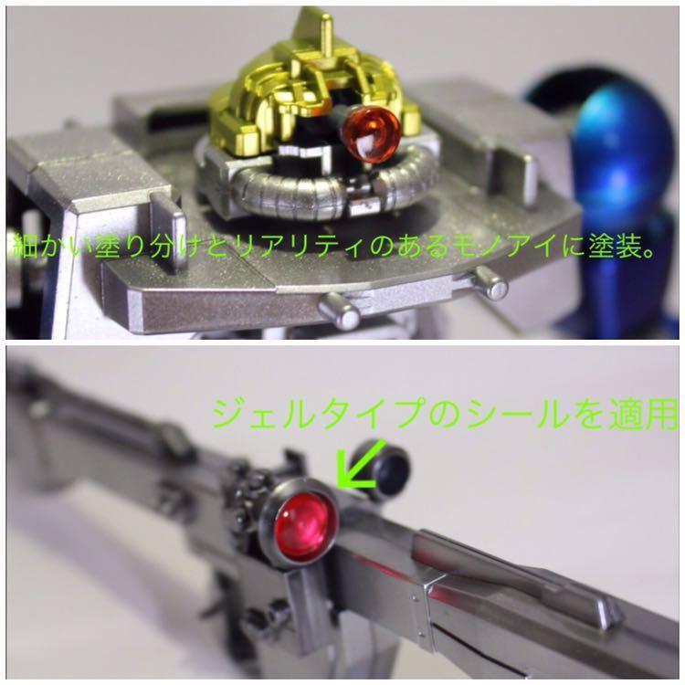 1/100 MG 徹底塗装 ランバラル専用リックドム 塗装済み 完成品_画像6