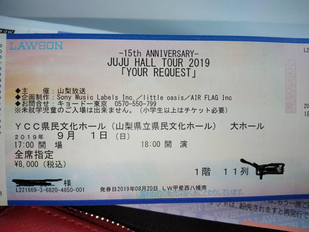 JUJU 9/1 HALL TOUR 2019 YOUR REQUEST YCC 山梨県民文化ホール大ホール 4席