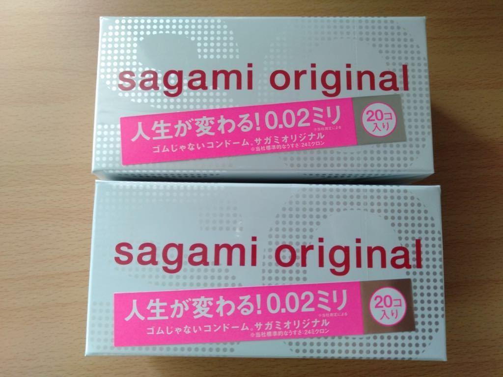 新品・未使用・未開封 サガミオリジナル 0.02mm コンドーム 20個入り 2箱セット 40個