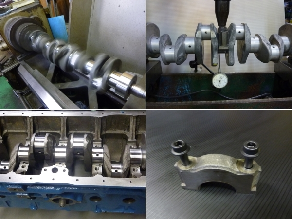 研磨ラッピング、曲がり修正、強化ボルト