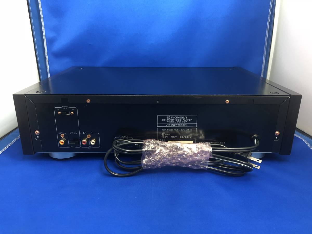 PIONEER COMPACT DISC PLAYER MODEL PD-737 CD-DECK SYNCHRO パイオニア CDデッキ リモコン無し 通電回転確認のみ ジャンク扱い _画像10
