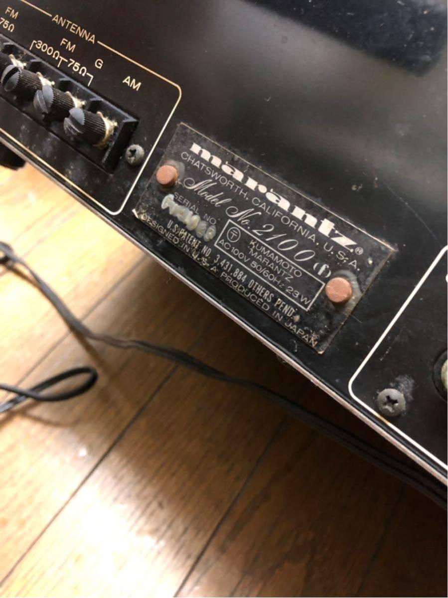 marantz model 2100 AM/FMチューナー動作品(訳あり)_画像5
