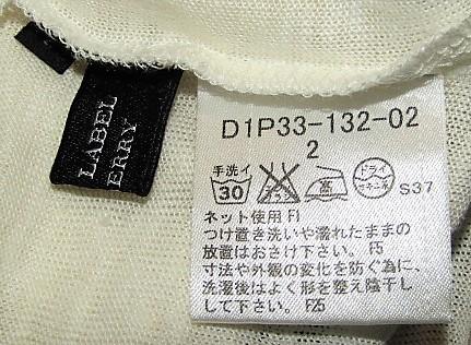 未使用バーバリーブラックレーベルBurberryBlacklabeリネンxノバチェック&ビッグロゴ刺繍ポケットTシャツ★2_画像7