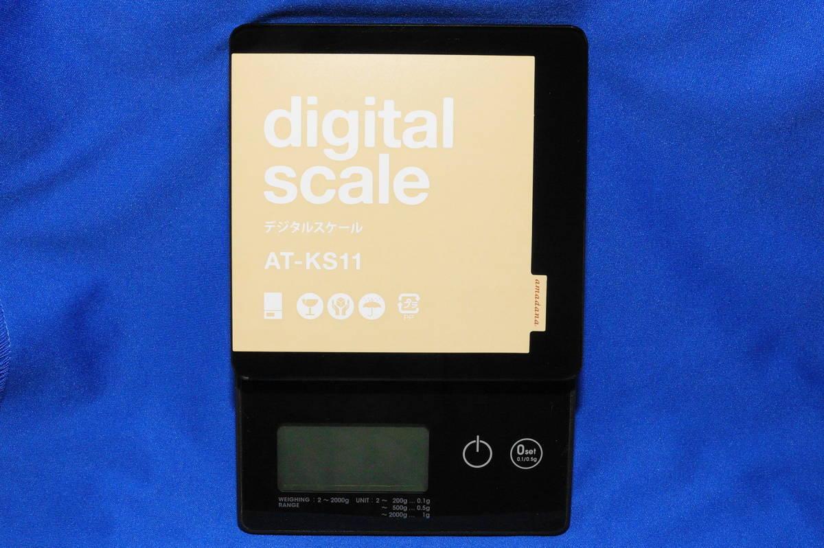 展示品 amadana デジタルスケール AT-KS11 2Kg ( 2g~200g…0.1g、 200g~500g… 0.5g、 500g~2000g… 1g ) メーカー保証付_画像2