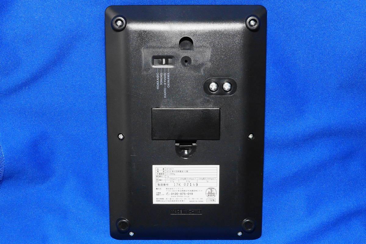 展示品 amadana デジタルスケール AT-KS11 2Kg ( 2g~200g…0.1g、 200g~500g… 0.5g、 500g~2000g… 1g ) メーカー保証付_画像3
