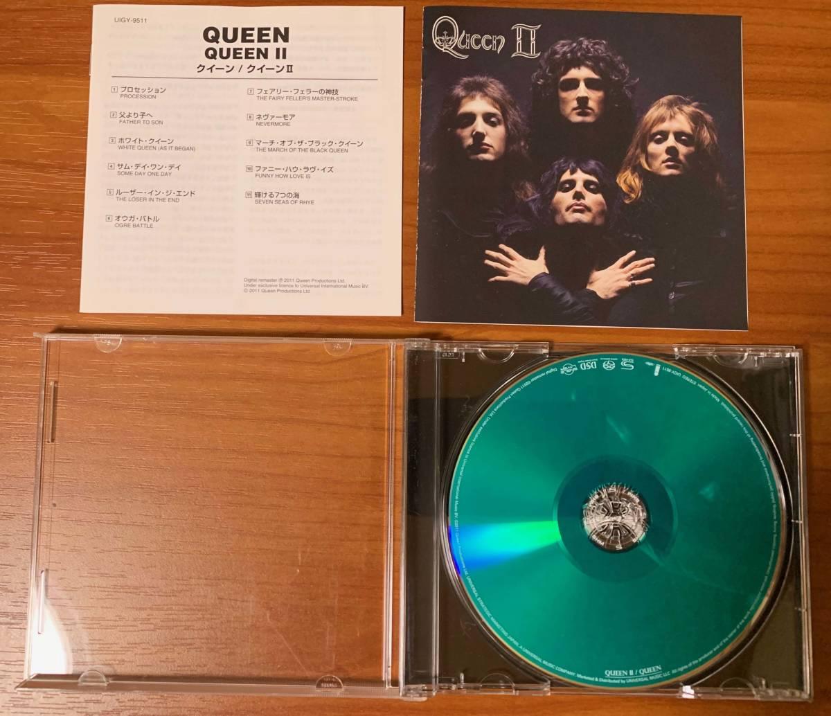【希少品・廃盤】Queen クイーン クイーンII  UIGY-9511 【SACDシングルレイヤー盤】_画像2