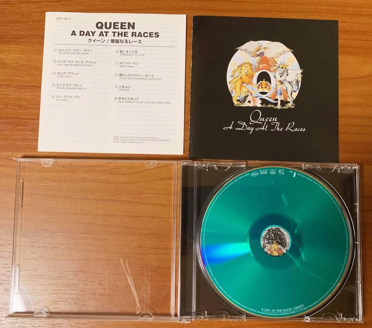 【希少品・廃盤】Queen クイーン 華麗なるレース UIGY-9514 【SACDシングルレイヤー盤】_画像2
