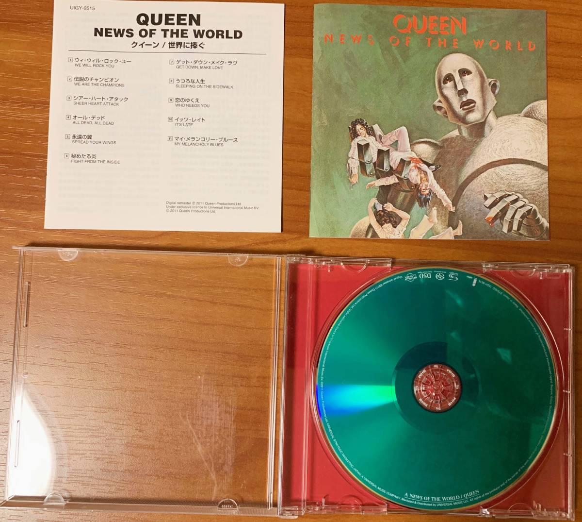 【希少品・廃盤】Queen クイーン 世界に捧ぐ UIGY-9515【SACDシングルレイヤー盤】_画像2