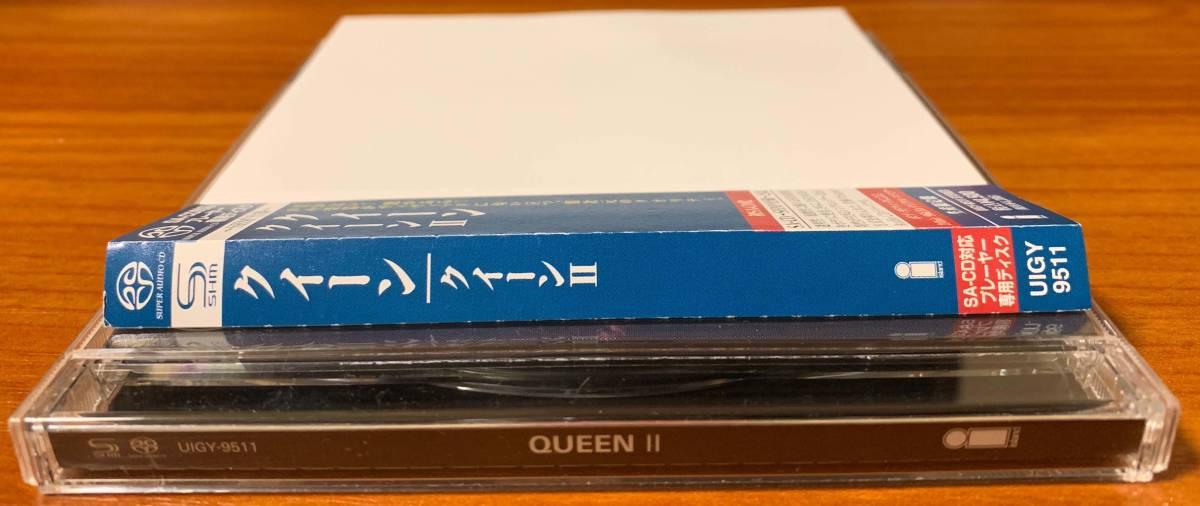 【希少品・廃盤】Queen クイーン クイーンII  UIGY-9511 【SACDシングルレイヤー盤】_画像3