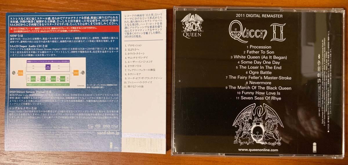 【希少品・廃盤】Queen クイーン クイーンII  UIGY-9511 【SACDシングルレイヤー盤】_画像7