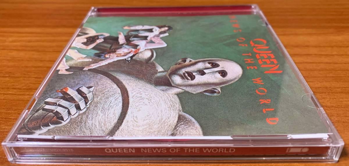 【希少品・廃盤】Queen クイーン 世界に捧ぐ UIGY-9515【SACDシングルレイヤー盤】_画像5