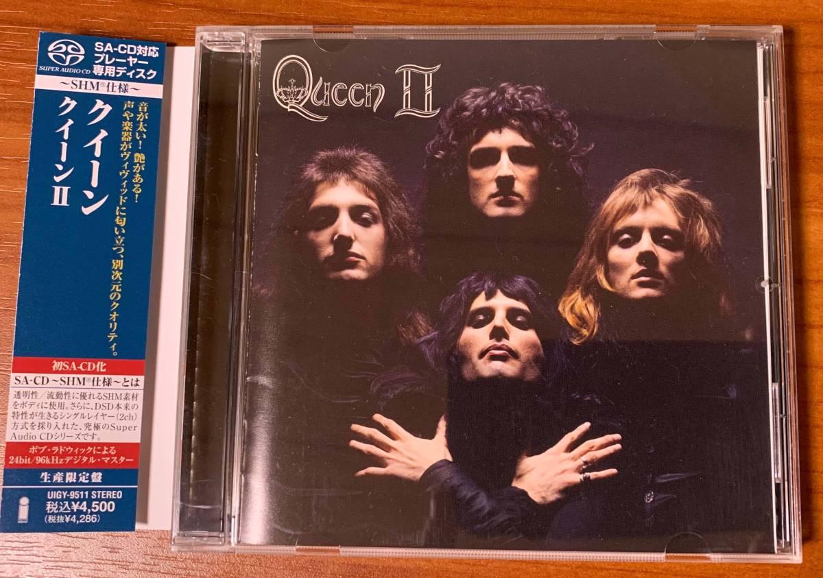 【希少品・廃盤】Queen クイーン クイーンII  UIGY-9511 【SACDシングルレイヤー盤】