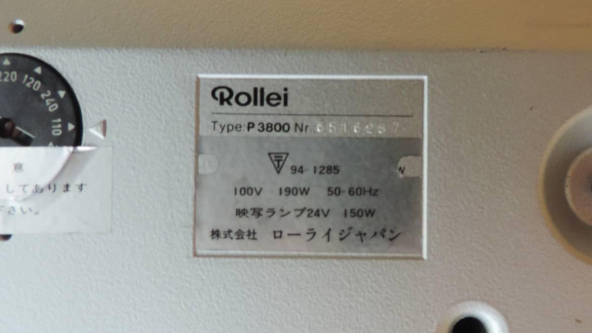 t9142◇Rollei ローレイ【P3800】スライド プロジェクター_画像8