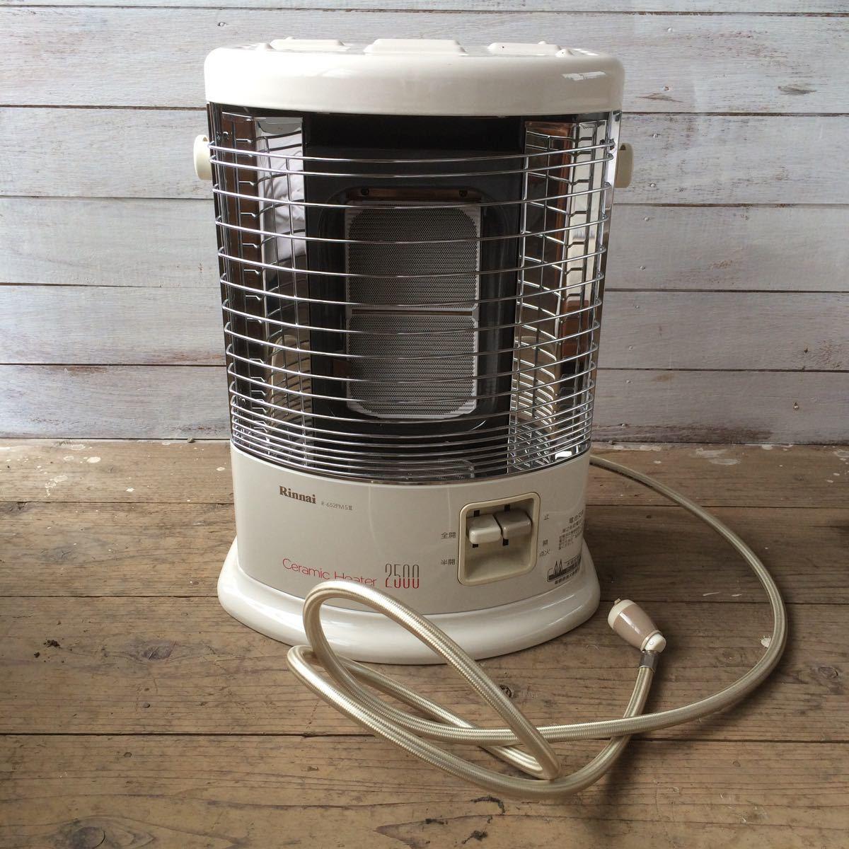 【美品】 Rinnai リンナイ ガス赤外線ストーブ ガスストーブ R-652PMS Ⅲ-402 都市ガス用 上部湯沸かし