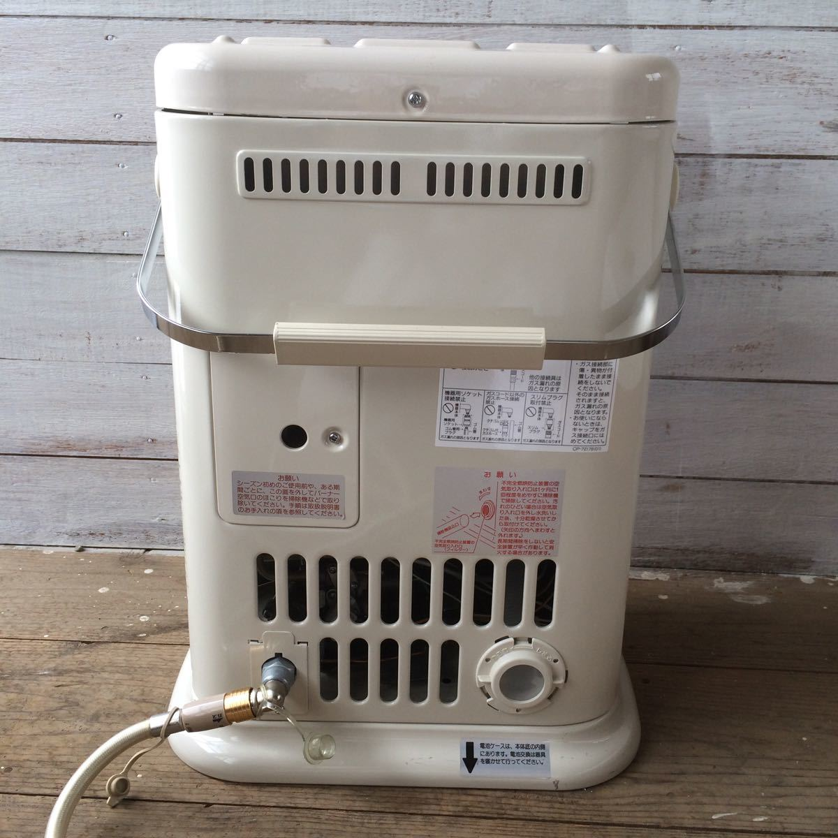 【美品】 Rinnai リンナイ ガス赤外線ストーブ ガスストーブ R-652PMS Ⅲ-402 都市ガス用 上部湯沸かし _画像5