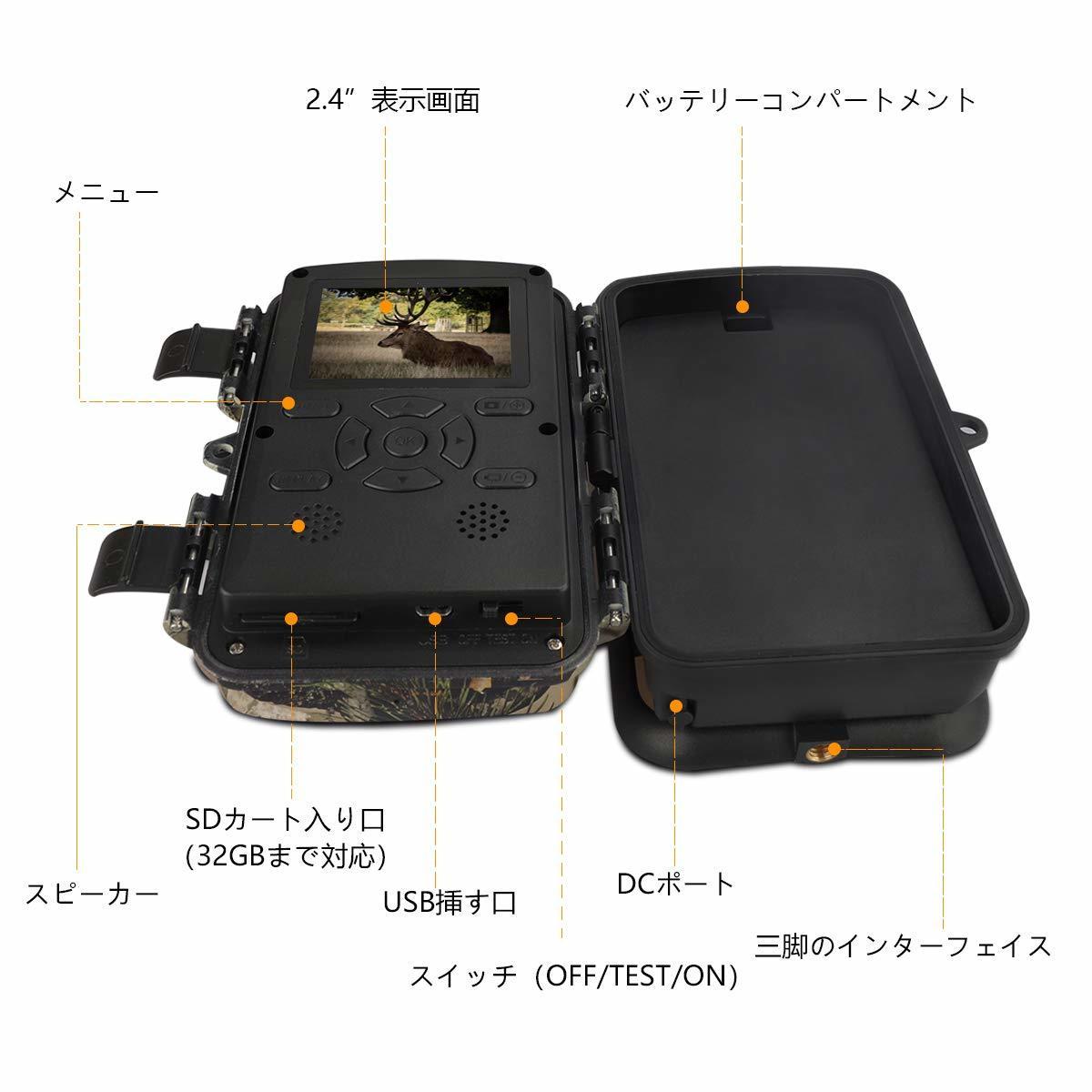 トレイルカメラ 防犯カメラ 暗視カメラ 人感センサー1200万画素 IP56防水 1080P フルHD 動き検知 不可視赤外線LEDライト 日本語説明書_画像3