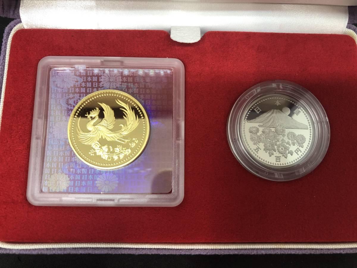天皇陛下御在位十年記念貨幣 平成11年 (1万円金貨弊、500円白銅貨幣プルーフ貨幣セット) 未使用品_画像3