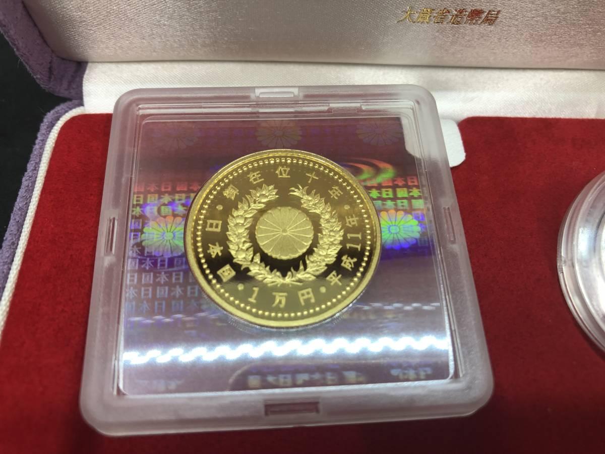 天皇陛下御在位十年記念貨幣 平成11年 (1万円金貨弊、500円白銅貨幣プルーフ貨幣セット) 未使用品_画像4