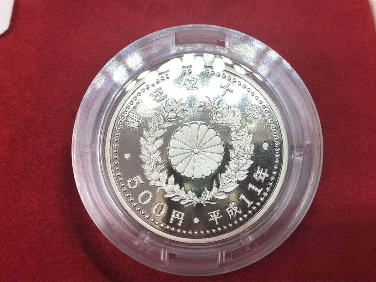 天皇陛下御在位十年記念貨幣 平成11年 (1万円金貨弊、500円白銅貨幣プルーフ貨幣セット) 未使用品_画像5