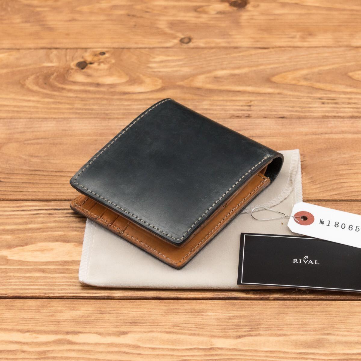 【ロウ漬け】フルグレイン ブライドルレザー 二つ折り 新品 未使用 送料無料 1円 匠 本革 レザー メンズ 財布 二つ折り 紳士 ビジネス