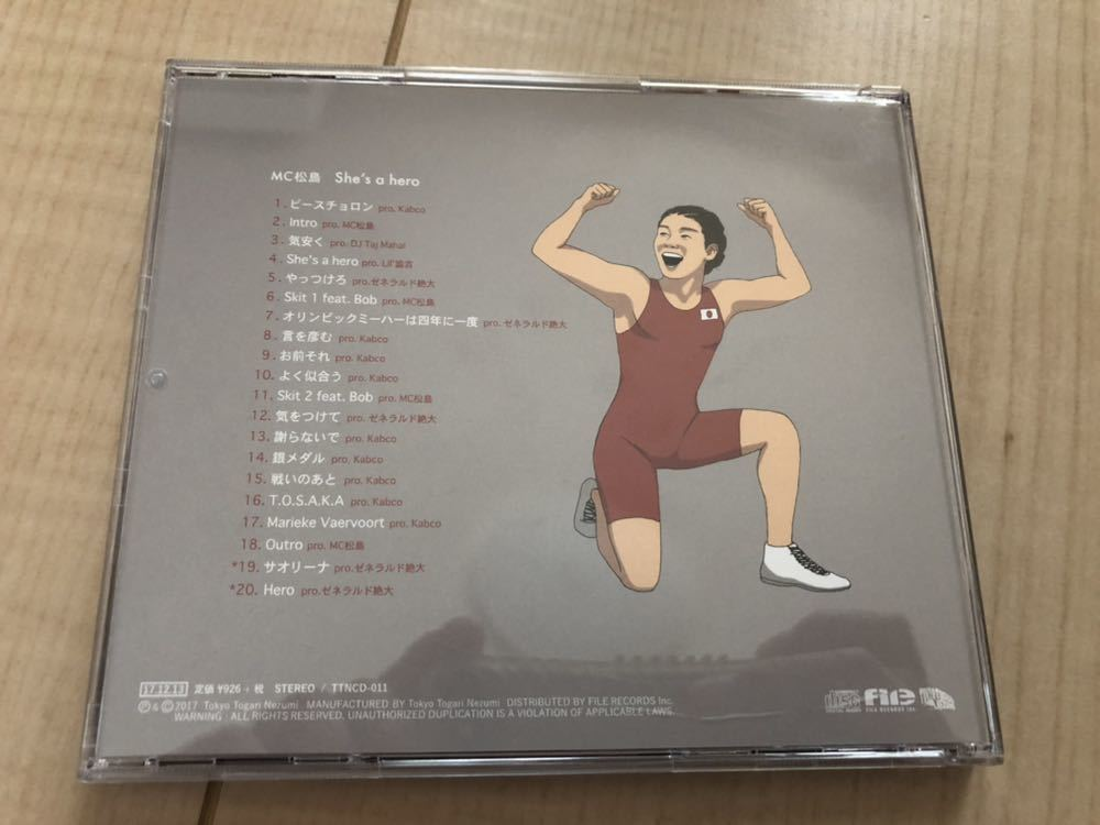 激安 送料180円■MC松島 She's a hero■UMB フリースタイルダンジョン_画像3